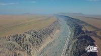 抖音网红景点,新疆独山子大峡谷,空中视角看完全不输美国大峡谷