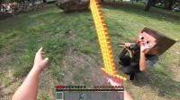 迷你世界真人版:玩家辛苦种菜,不料被偷,制造火焰刀暴揍小偷!