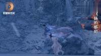 《从前有座灵剑山》强运许凯遭遇危机,险些因为人品差丢掉性命