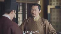 鹤唳华亭:中书令临时改口供,太子局势现危机