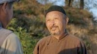 河山 29 预告 大柳镇的村民们纷纷表示要参军,立志要保家卫国