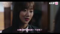 【偶然发现的一天】第13集 片段7 吕珠多进行反击