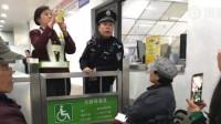 9名残障人士进地铁站被拒?上海地铁回应