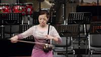 王建民曲《第四二胡狂想曲》,张咏音演奏,原丁钢琴伴奏