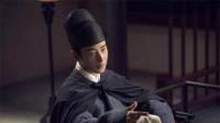 鹤唳华亭:罗晋高智商全程在线,高能反转玩透游戏规则?