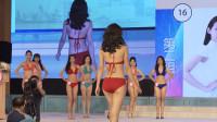 2019国际城市小姐大赛泳装秀