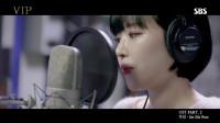 「OST」VIP OST Part.2 (佳人 - Set Me Free)