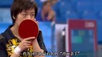 张怡宁最凶狠一次比赛,毫不留情剃对手光头,只因对方的国旗