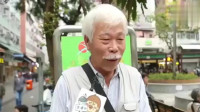 香港人:香港阿伯:我有2个老婆7个情人!阿叔:我遗憾年轻太穷没吃过鱼