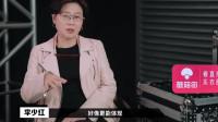 演员请就位:李少红改编《亲爱的》,于小彤争取到原创角色很激动