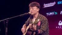 《鱼儿》 方小芳 优胜奖 2019卡马杯第二届全国原声吉他大赛-全国总决赛 卡马B1