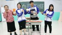 学生挑战吃茶叶泡蚕豆,没想王小九一口气赢得肯德基奖励!真厉害