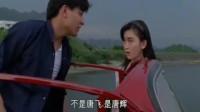 同根生:当年刘德华被逼拍的一部电影,温碧霞真有味道!