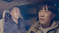 陈翔六点半:小伙打车遇奇葩司机,被他害得辞职分手后悔无比!