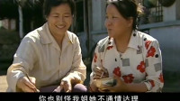 暖春小花不敢动筷吃饭,养母直接摔碗,让你吃就吃
