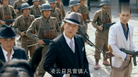 一代枭雄:何辅堂向中国人民解放军缴械,熟悉的对白,熟悉的笑容