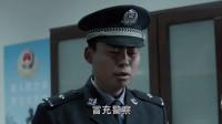 程度到底是什么级别竟根本不把赵东来放眼里当场挑衅赵东来