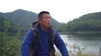 《斗鱼之路》第13集 转战丹江口水库 柳凯挑战李大毛