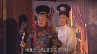 康熙王朝:孝庄病逝,身边不留一个人,连苏麻都一块带走了