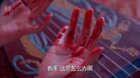 武媚娘传奇:乐官赛前被琴弦所伤,满手鲜血,如意却察觉到阴谋!