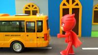 儿童益智玩具,校车和山地车快乐工作