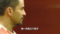 女儿交的男友却被38岁母亲抢走,官员:母亲将可能面临12年监禁