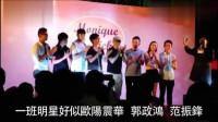 香港:江湖大佬14K元朗田鸡东大婚, 除江湖猛人道贺, 还来了多名娱乐星