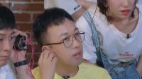 张南赵天宇现场版《久别重逢的昔日恋人》,一开场就被吓到了!