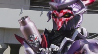 [DAY][骑士龙战队龙装者][34][宇宙凶龙出现!]