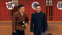 小品:宋晓峰要吟诗恶心死县长,结果尴尬了
