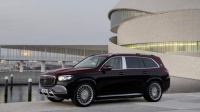 2021 迈巴赫 Maybach GLS600 4MATIC 展示