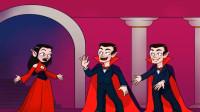 脑力测试:古堡里的三只吸血鬼,谁是冒牌货?