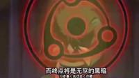 火影忍者:斑为了恢复光明,抠了自己亲弟弟的眼睛!斑爷死后一直被黑啊