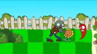 动漫植物大战僵尸:疯狂戴夫的樱桃礼炮