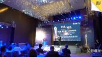 新时代新起点新高度 2019新媒体人气车颁奖盛典开幕