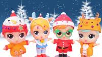 圣诞节主题惊喜娃娃猜拆乐玩具