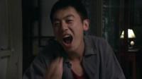 正阳门下:韩春明发现乾隆落款的黄花梨,上门找九门提督求证