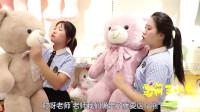 学霸王小九校园剧:老师带学生去超市买毛绒玩具,没想学生选的一个比一个贵,太逗了