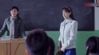 班里转来新同学,谁知新同学一进门全班看呆,长得太好看了!