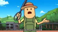 搞笑吃鸡动画:香肠岛评选工作人员最佳劳模奖,这个小伙子当之无愧