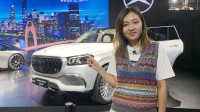 2019广州车展新车快评:梅赛德斯-迈巴赫GLS 600