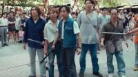 古惑仔:乌鸦带人来砍陈浩南,一个个心狠手辣,打架拼的就是人多