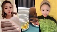 美女小姐姐直播吃冷冻脆皮冰淇淋、果冻水晶葡萄,一口脆是孩子们最爱的