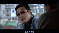 梁家辉叫社团其他老大支持他做龙头大哥,看了他的嚣张程度,绝对有这个实力嚣张