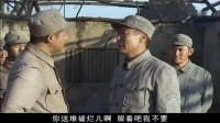 我的兄弟叫顺溜:三营长和陈大雷合伙演戏,把军区司令员骗的团团转