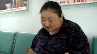 380斤胖妈因太胖,孩子经常被人嘲笑,她下定决心要减肥
