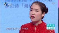 """爱情保卫战:28岁小伙孩子问题上,说错话,被赵川""""批评"""""""