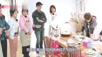 马天宇在节目吃饭,无意提到郑爽,张翰的反应不像是前男友