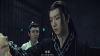 陈情令:真相大白,鬼将军温宁被赵忆控制,不料魏无羡霸气出现