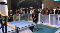 进博会上到处都是高科技,人机大战乒乓球打的真稳